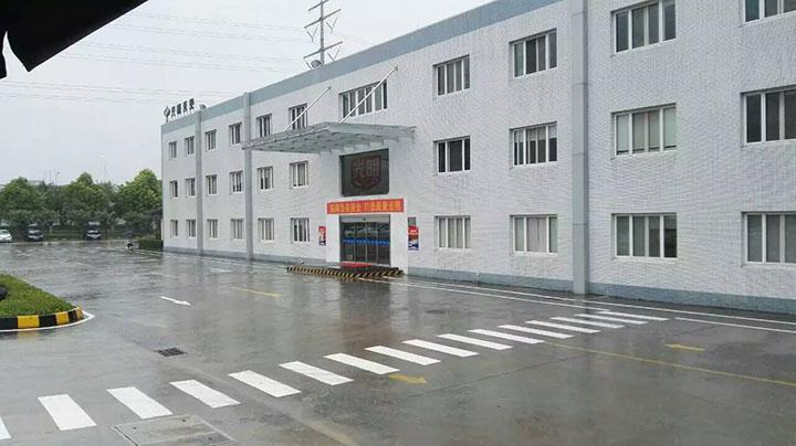 广州光明乳品有限公司